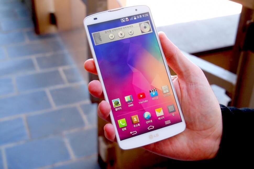 İşte LG G4! 1