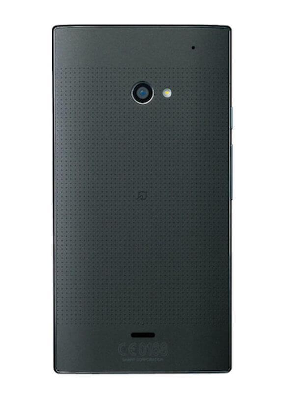 Fiyatına göre üstün özellikler sunan akıllı telefon: Piranha IQ Plus 1