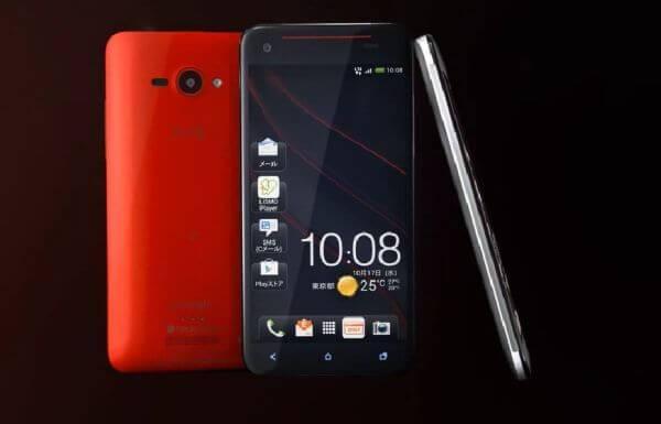 HTC One M9 özellikleri işte böyle! 1