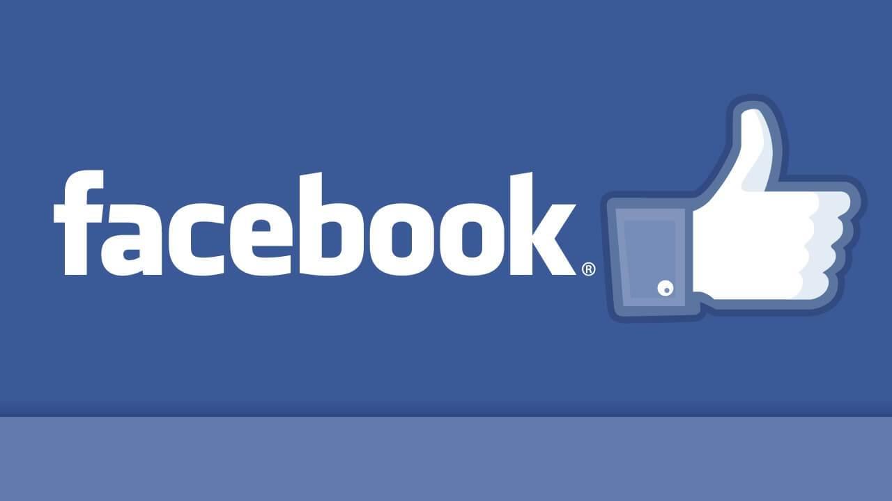 Facebook'a artık Gif resimler atabileceksiniz!