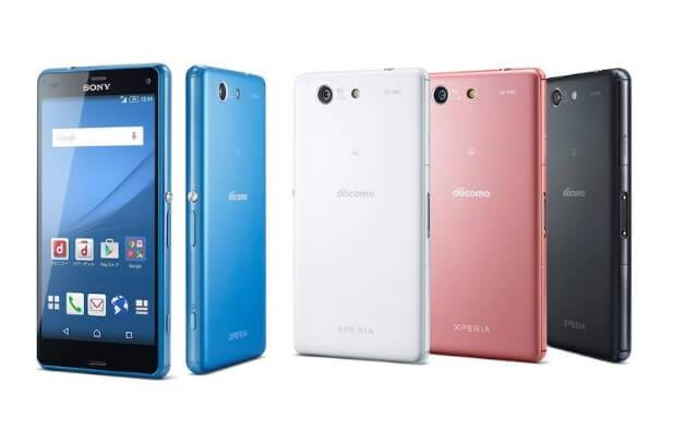 Sony Xperia Z4 bekleyenler, buyrun size Xperia E4 (: 1