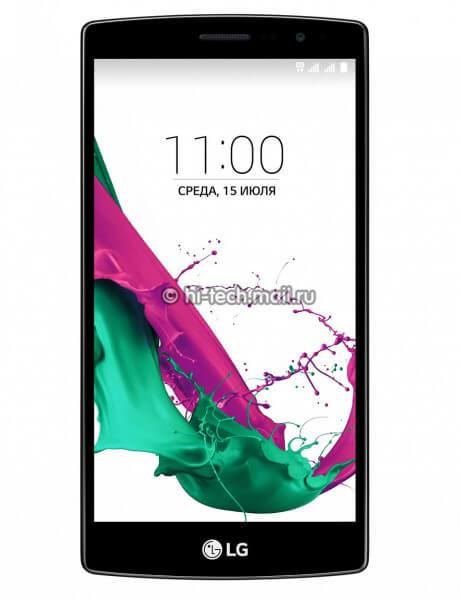 İşte yeni LG G4 S telefonu ve özellikleri! 1