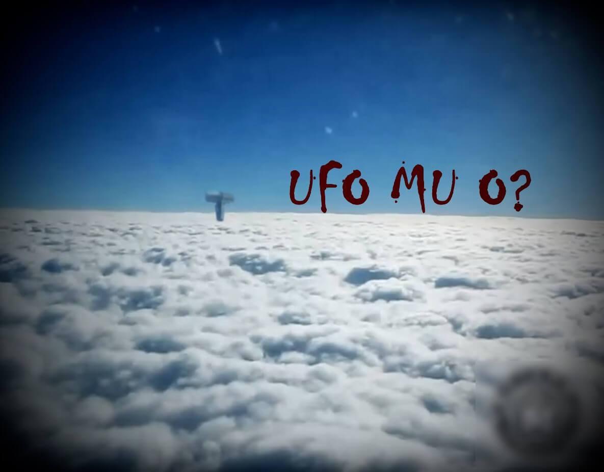 Hindistan'da görülen UFO gerçek mi? 1