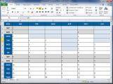 Excel nedir? ne işe yarar? 2021 4